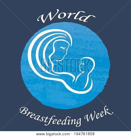 Mother holding newborn baby. Symbol of maternity, breastfeeding, lactation, neonatal care. Vector illustration