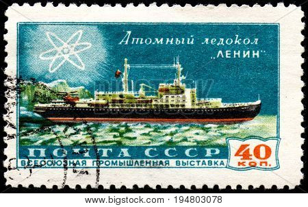 UKRAINE - CIRCA 2017: A postage stamp printed in USSR shows Nuclear Icebreaker Lenin circa 1958