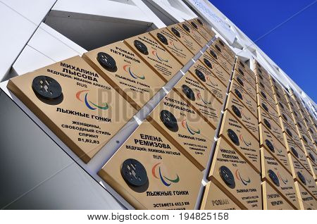 Russia Sochi Olympic Park - April 29 2017: The wall of Champions Paralympic games of 2014 in close up Sochi Russia