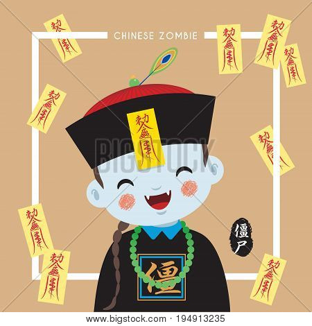 Cute chinese zombie or vampire. vector illustration. cartoon character. (caption: chinese zombie)