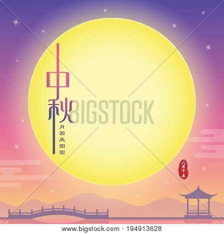 Mid-autumn festival illustration with full moon and beautiful landscape as background. (caption: Mid-autumn, full moon brings reunion, 15th august)