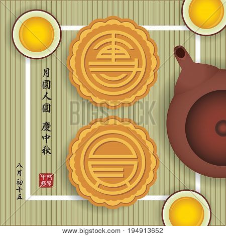 Moon cakes design of 'Tuan Yuan' (means reunion), with teapot and tea on bamboo tea mat. (translation: full moon brings family members reunited to celebrate festival, 15th august, happy mid-autumn.)