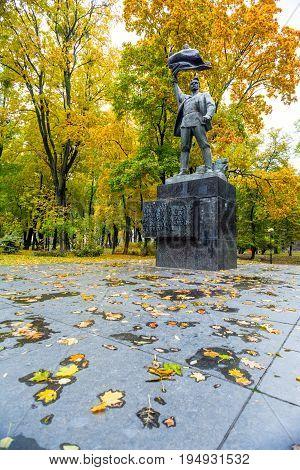 Monument in the park of Kiev. Ukraine