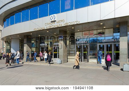 SAINT PETERSBURG RUSSIA - MAY 3 2017: Unknown people enter metro station