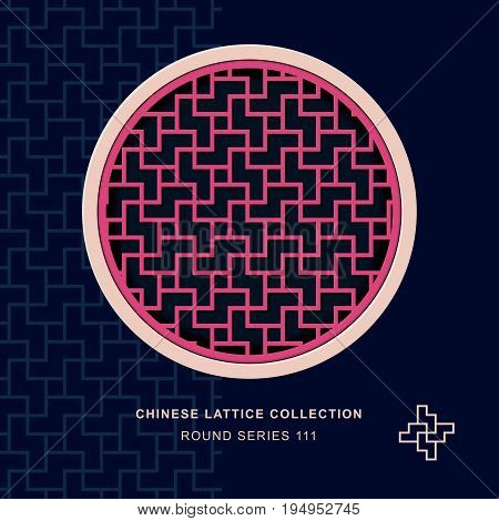 Chinese Window Tracery Round Frame Of Geometry Cross Spiral