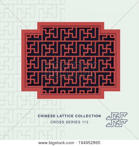 Cross Chinese Lattice Of Spiral Cross Geometry