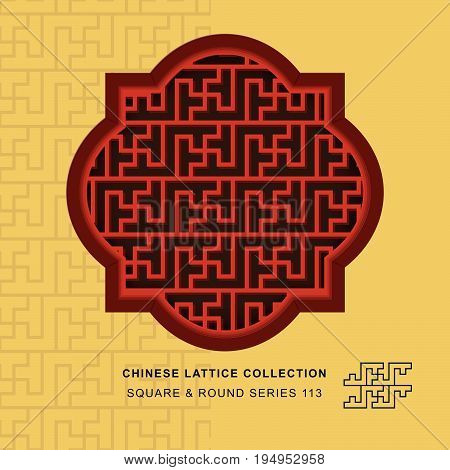 Round Square Chinese Lattice Of Spiral Cross Geometry