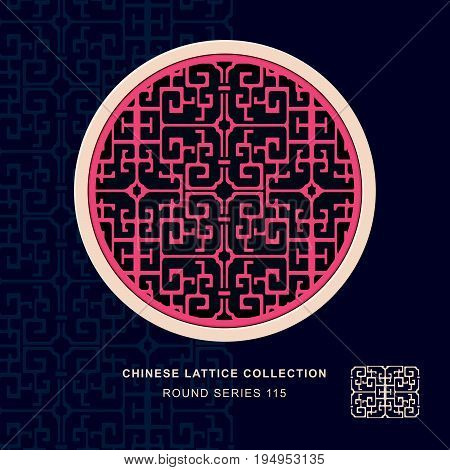 Chinese Window Tracery Lattice Round Frame Geometry Spiral Cross