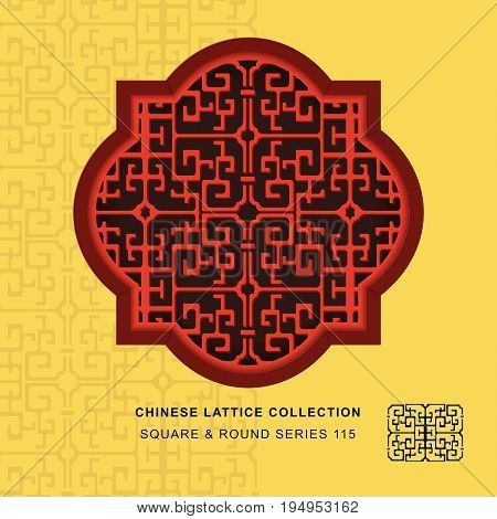 Chinese Window Tracery Lattice Square Round Frame Geometry Spiral Cross