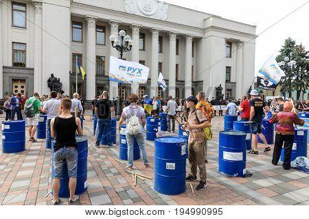 Meeting Against Corruption In Kiev