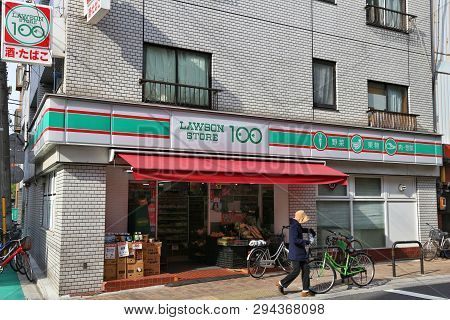 Tokyo, Japan - December 4, 2016: Lawson 100 Grocery Store In Tokyo, Japan. Lawson 100 Is A Budget Co