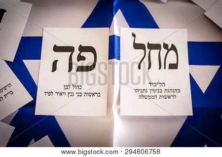 Holon, Israel. April 9, 2019. Ballot Papers Of Two Main Rival Political Parties In The Israel Parlia