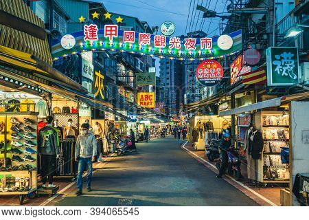 November 10, 2020: Fengjia Night Market, Is One Of Taichung Famous Commercial Business Districts And