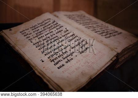 Old Christian Book Gospel Written On Old Slavjanic Russian Cyrillic Yelets, Russia, October 24, 2020