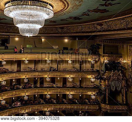 Mariinsky Theatre, Historic Theatre Of Opera And Ballet