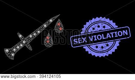 Bright Net Blood Sword With Glowing Spots, And Sex Violation Corroded Ribbon Stamp Seal. Blue Seal I