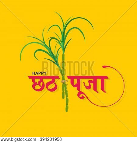 Hindi Typography - Happy Chhath Puja  - Means Happy Chhath Prayer - An Indian Festival Banner