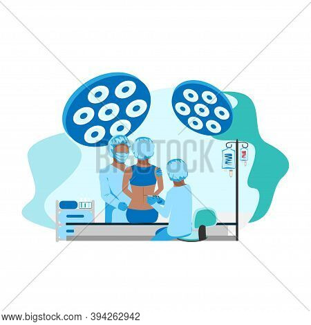 The Doctor And Nurse Give An Epidural In The Operating Room. Surgery. Obstetrics And Gynecology. Tha