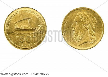 Authentic Greek Coin 50 Drachmai Year 1986 Obverse And Reverse Side On White Background,macro Close