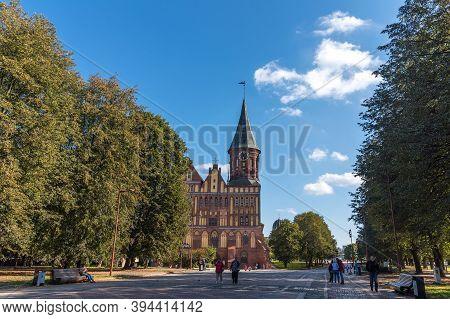 Kaliningrad, Russia - September 28, 2020: Kaliningrad Cathedral On Immanuel Kant Island. A Unesco Wo