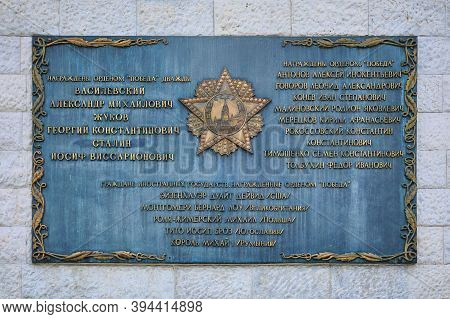 Plate Who Was Awarded The Order Of Victory Of The Second World War-zhukov, Stalin, Vasilevsky, Eisen