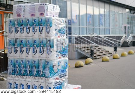 Toilet Paper In Large Quantities On The Street Near The Store - Moscow, Russia, 03.29.2020