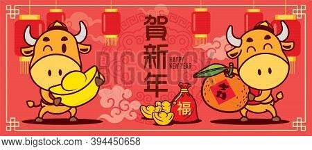 Cute Cow Holding Gold Coins Ingots And Mandarin Oranges On Red Lantern Banner, Wishes New Year Writt