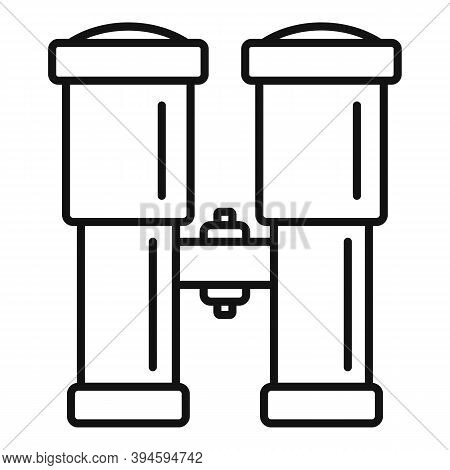 Safari Hunting Binoculars Icon. Outline Safari Hunting Binoculars Vector Icon For Web Design Isolate