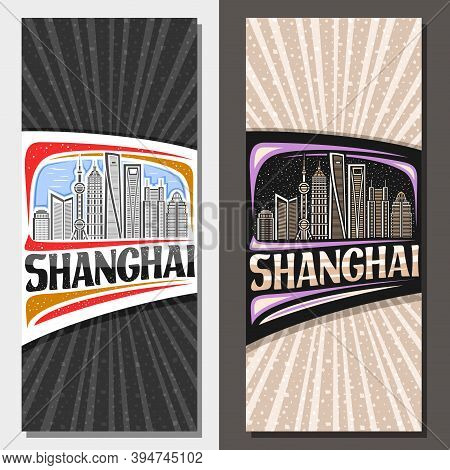 Vector Layouts For Shanghai, Decorative Leaflet With Line Illustration Of Modern Shanghai City Scape
