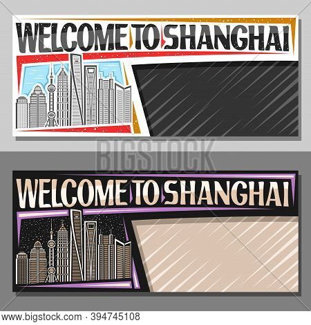 Vector Layouts For Shanghai With Copy Space, Decorative Voucher With Illustration Of Famous Shanghai