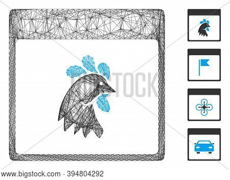 Vector Wire Frame Rooster Head Calendar Page. Geometric Wire Frame 2d Network Made From Rooster Head