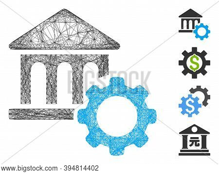 Vector Network Bank Options. Geometric Hatched Frame Flat Network Based On Bank Options Icon, Design