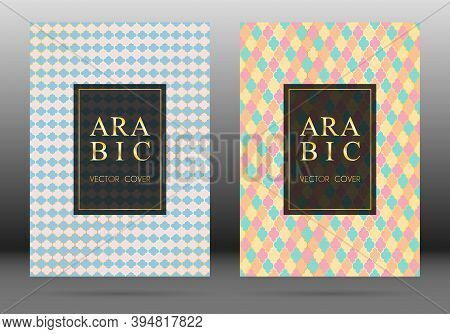 Muslim Pattern Vector Cover Page Layout Design Set In Arabic Style Mosaic In Gold Grid. Islamic Back