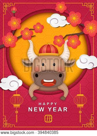 2021 Chinese New Year Of Cute Cartoon Ox And Plum Blossom Spiral Curve Cloud. Chinese Translation :