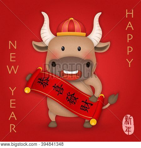 2021 Chinese New Year Of Cute Cartoon Ox Holding Scroll Reel Spring Couplet. Chinese Translation : N