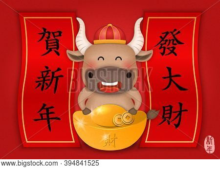 2021 Chinese New Year Of Cute Cartoon Ox And Spring Couplet. Chinese Translation : Happy New Year An