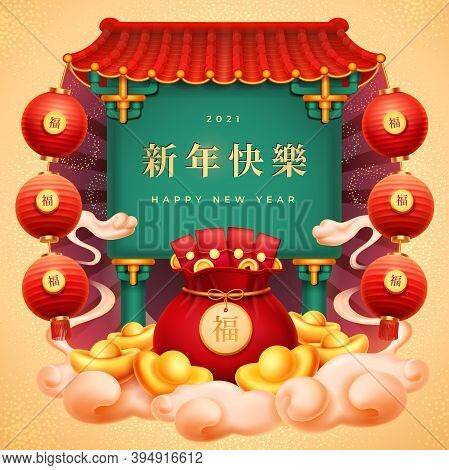 Pagoda, Cny 2021 Greeting Card Design. Vector Happy Chinese New Year Text Translation, Temple Sign W
