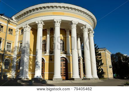 International Center Of Culture And Arts (october Palace), Kiev