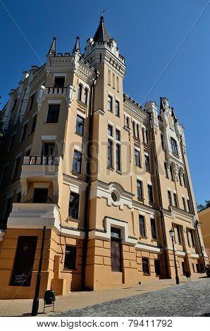 Castle Richard's Lion Heart On Andrew's Descent (andreevskiy Spusk), Kiev