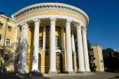 International Center of Culture and Arts (October Palace) in Kiev - is a masterpiece of architecture designed in the nineteenth century world famous Vikenty Beretta in 1842. poster