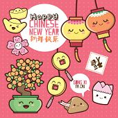 Chinese New Year cute cartoon design elements. Chinese translation:  Happy Chinese New Year & Good Fortune poster