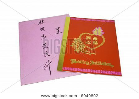 Chinese wedding invite card