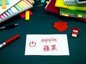 Learning New Language Making Original Flash Cards; Mandarin poster