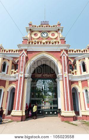 Front Gate Of Uttara Gano Bhaban