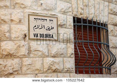 JERUSALEM, ISRAEL - OCTOBER 23, 2010: Figured lattice on a window on Via Dolorosa