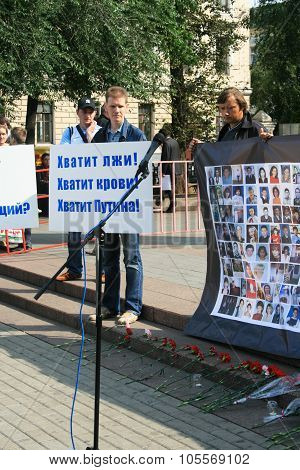 Memorial meeting in Moscow on the anniversary of the terrorist attack in Beslan