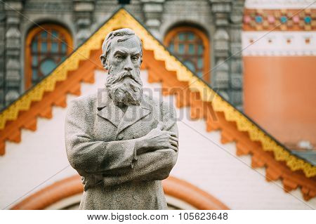 The State Tretyakov Gallery is an art gallery in Moscow, Russia,
