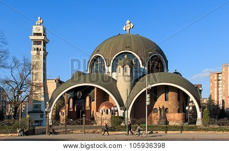 Ohrid, Macedonia - April 2 2014: Soborna Church in Skopje Macedonia with people passing by