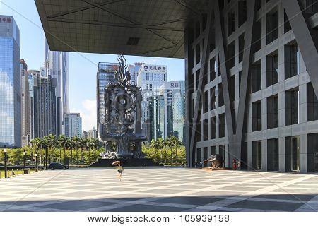 Shenzhen, China - August 19,2015: Stock Market Building In Shenzhen, One Of The Three Stock Markets