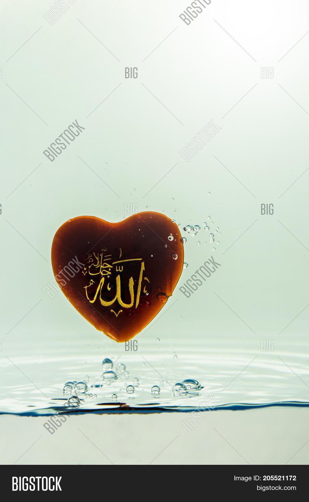 Allah God Islam Symbol Water Image Photo Bigstock